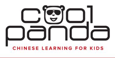 cool panda logo